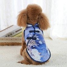 summer pet dress Chinese gown dog clothes Super beautiful wind cheongsam Retro skirt Z