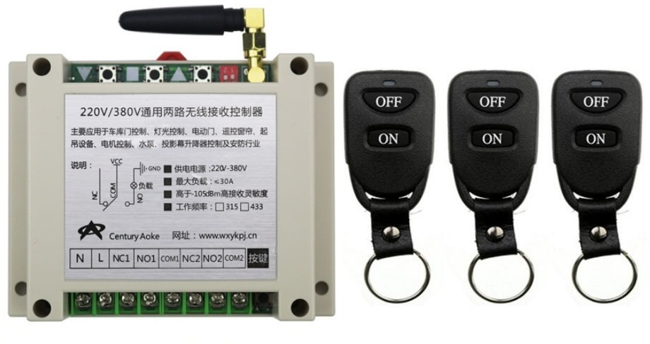 New AC220V 250V 380V 30A 2CH Remote Control Light Switch Relay Output Radio Receiver Module and 3 pcs Belt buckle Transmitter