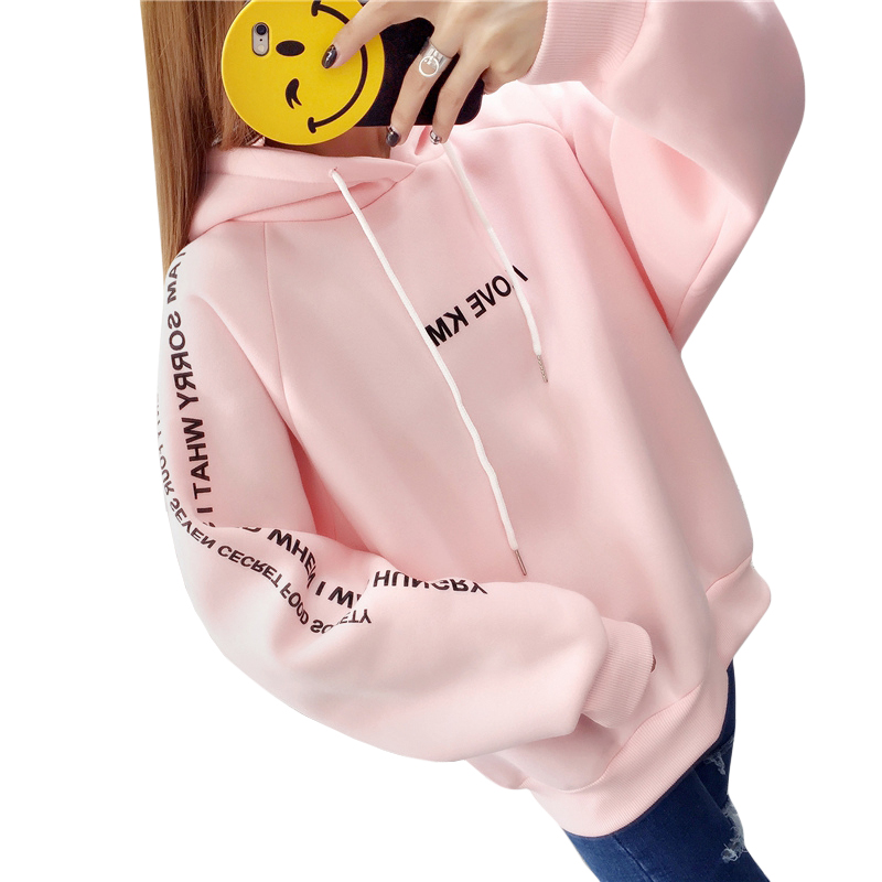 Fashion Cute Women Hoodies Pink Letter Printed Long Sleeve Loose Hooded Sweatshirt Ladies Oversized Pullovers Sudadera Moletom ...