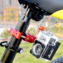 Aluminum Rotatable Mount for bike