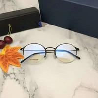 Retro Round High quality Screwless titanium frame for men and women Oculos myopia prescription eyewear with original package