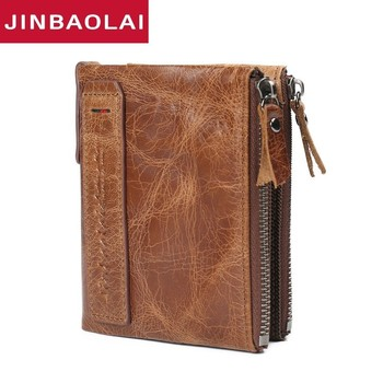 New 2018 Men Wallets Coin Purse Mens Wallet Male Money Purses Soft Card Case Classic Soild Designer Wallet Panic Buying Wallets with coin bag zipper new men wallets mens wallet small money purses wallets new design dollar price top men thin wallet 125 1