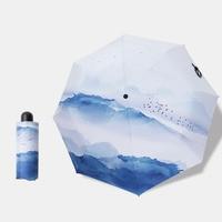 Creative Umbrella Fully Automatic Folding Men Light Small Pockets Umbrellas Women Paraguas Waterproof Portable Umbrellas 40S206