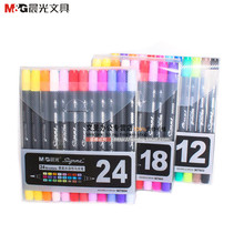 Office school supplies the morning beauty water-soluble 12 color / 18 color / 24 color markers Double color marker painting