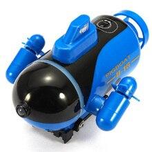 Гоночная подводная лодка с светодиодный светильник мини-игрушка дистанционного управления желтый