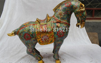 bi00844 16 Chinese Cloisonne Enamel Purple Bronze Zodiac Year Horse Running Folk Statue