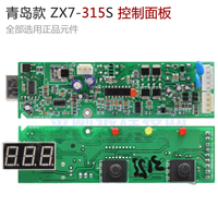 ZX7 315 IGBT inverter welding machine circuit board control panel maintenance accessories