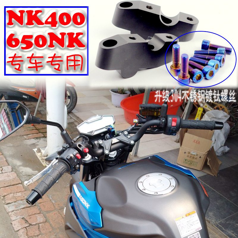 Free shipping Modified for cfmoto 400nk 650nk <font><b>NK400</b></font> NK650 heightening Handle Increase the after the move Handlebars Adapters image