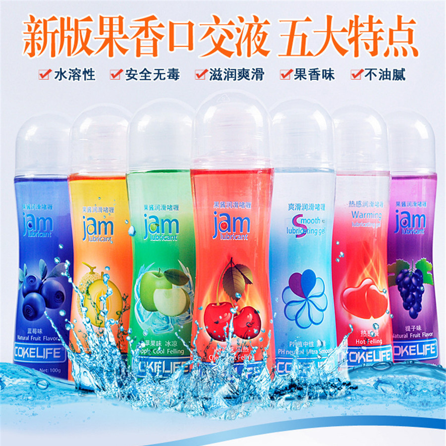 USA brand Can Eat Water Soluble, Fruit Super Drawing,Porn Star Faves,Anal,Body Massage Oil Products usa brand can eat water soluble fruit super drawing porn star faves lubricant vagina anal body oil sex products