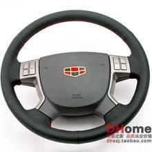 Для Geely Emgrand EC7 кнопки рулевого колеса EC7 автомобильные аксессуары автостайлинг