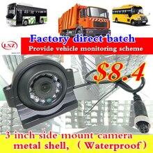 truck camera factory direct batch 3 inch side mount camera, metal shell, Waterproof bus camera waterproof grade IP68 probe