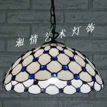 Blau grün kristall Tiffany garten heim küche echte lampe glas tischlampe Chinesische einfache moderne Kronleuchter