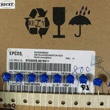 10PCS/LOT Temperature and humidity sensor ABS Plastic Duct