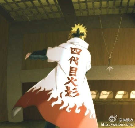 Naruto Costumes Hokage Namikaze Minato Costume