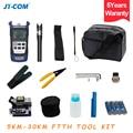 12 pcs Fibra Ottica FTTH Tool Kit con FC-6S In Fibra di Mannaia e Misuratore di Potenza Ottica 30 km di Visual Fault Locator spogliarellista Filo del cavo