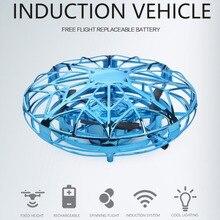 Pokich индукции автомобиля светодиодные Фрисби Palm НЛО самолет автоматический избегание препятствий Drone круглый вертолет