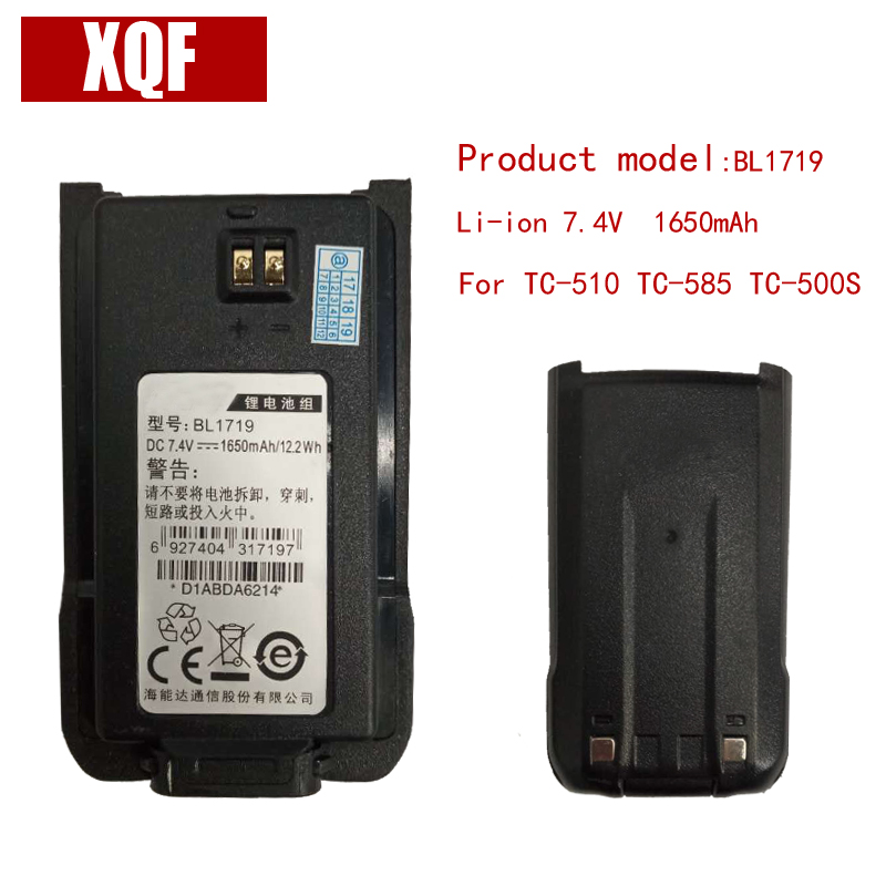 Original BL1719 Li-on 7.4V 1650mAH Battery For Hytera HYT Radio TC-518,TC-580,TC-446S TC-510,TC-585,TC-500S Walkie Talkie