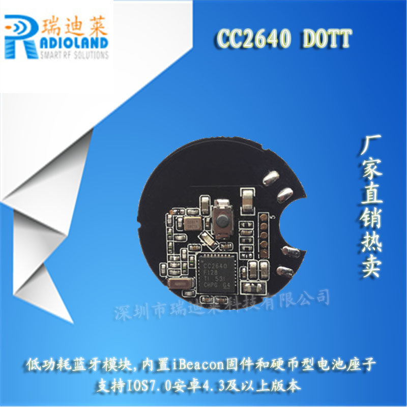 DOTT iBeacon CC2640 Bluetooth module built-in iBeacon firmware bluetooth 4 0 dialog 14580 chipset high quality wristband ibeacon module