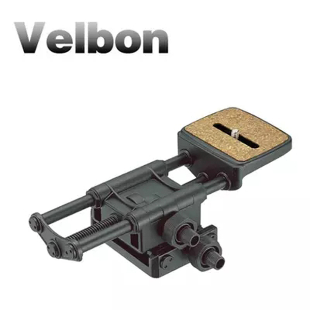 Velbon Super Mag Slider For Macro photography