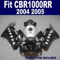 7gifts Injection fairing sets for Honda 2004 2005 CBR 1000RR CBR1000RR 04 05 CBR1000 RR sevenstars aftermarket fairings bodykits