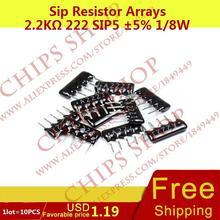 1 лот = 10 шт. SIP резистор массивы 2.2 ком 222 SIP5 5% 1/8 Вт 2200ohm