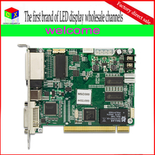 MSD300 full color led screen controller Synchronous sending card support /Nova  sending card