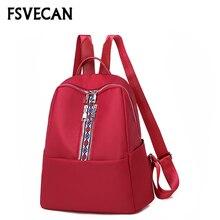 купить Casual Bags Women Back Pack School Backpack For Teenagers Girls Red Antitheft Waterproof Travel Backpacks Mochilas Mujer 2019 по цене 2613.52 рублей