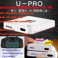 NEW IPTV Unblock UBOX 5 PRO I900 16G OS Android 7.0 Smart TV Box HD 4K Japanese Korean Malaysia HK TW 1000 Free Live TV Channels