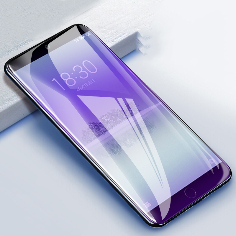 IMIDO Full Cover Anti Blue Tempered Glass for Meizu 15 Plus Anti Blue Light Screen Protector for Meizu M15 15P Protective Film in Phone Screen Protectors from Cellphones Telecommunications