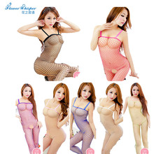 Sexy Lingerie Hot Sexy Dress Underwear Bodystocking Sex Products Kimono Erotic Lingerie Sleepwear Sex Toys Latex Women QQ037