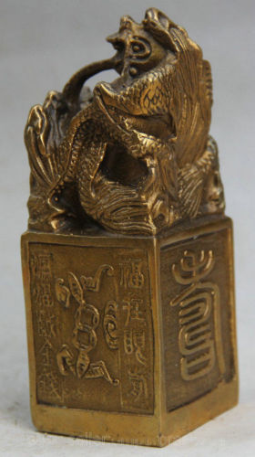 Old Chinese Tibetan Silver hand carved Imperial Seal statue
