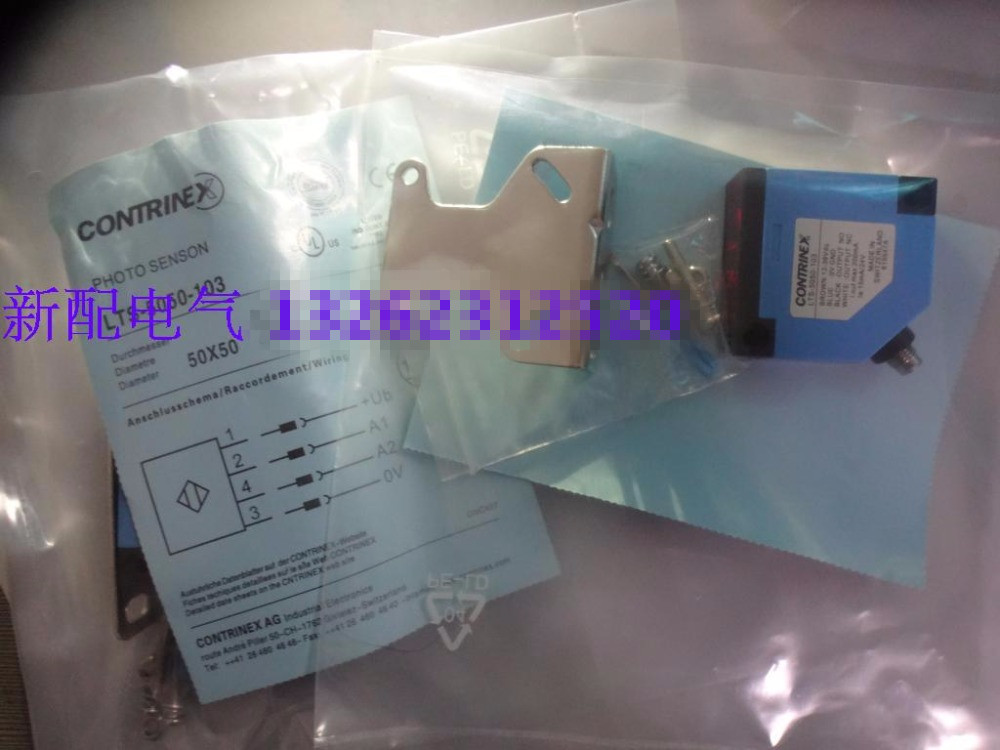 Original new 100% high quality new Swiss sensor switch LTS-5050-103 photoelectric switch 50pcs new original tcrt5000 tcrt5000l reflective photoelectric switch sensor