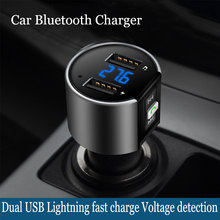 Charging Battery Voltage Detection U Disk Play