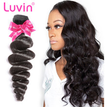 Luvin Peruvian Virgin Hair Loose Wave 100% Human Hair Weave Bundles Unprocessed Hair Weaving Extension 30 Inch 1 3 4 Bundles(China)