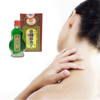 MIYUELENI 13ml Wild Hornet Venom Pain Relief Patch legs ached Plasters Medical Muscle Massage Essential oil Joint Pain Muscular Essential Oil