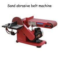 Electric Belt Disc Sander Woodworking Sanding Disc Vertical Polishing Grinding Machine BD46 Wood Based Panels Machine