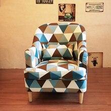 Одноместный диван ткань двойной трехместный диван маленькая квартира простой диван Интернет Кафе Отель отель стулья сельский ветер