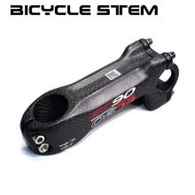 3K матовая углеродная поверхность для шоссейного велосипеда MTB горный велосипед угол 6 градусов 70 80 90 100 110 120 мм 31,8 мм вилка зажим