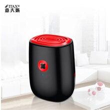 Hot Sale Household Mute Dehumidifier Purification Mildew Removing Moisture Absorption Dehimidifier X-2228AA
