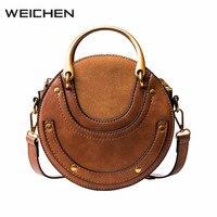 Bags For Women 2017 Leather Round Metal Women Handbag Shoulder Bags Gift Brown Rivet Messenger Bag Women Korean Ladies Handbags