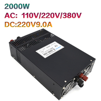 220V2000W high power switching power supply 0 220V with digital display motor motor power supply S 2000 220