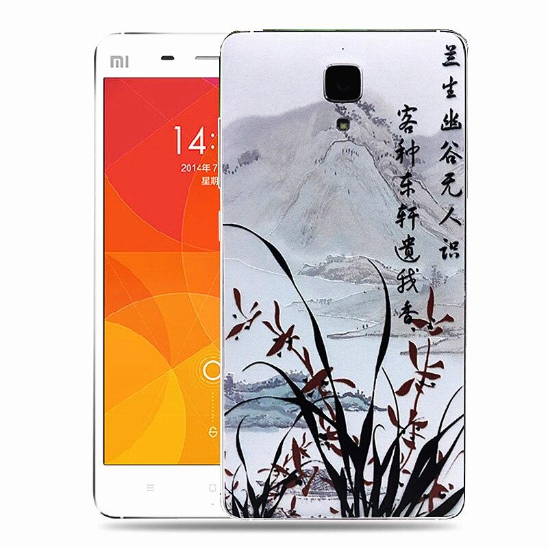 Xiaomi mi4- ի բնօրինակ ծածկույթի համար Xiaomi - Բջջային հեռախոսի պարագաներ և պահեստամասեր - Լուսանկար 2