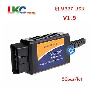 50pcs/lot ELM327 USB OBD2 Auto