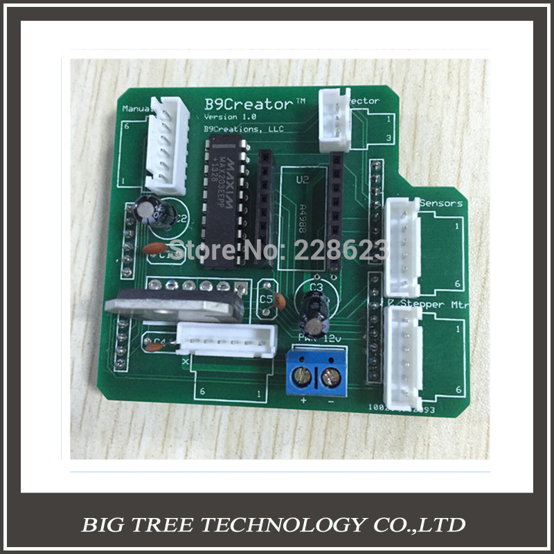 B9shield choose shield B9Creator for your 3d printer main board free shipping 3D0081