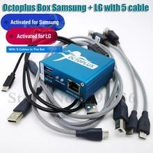 Caixa polvo 100% original, caixa para sam + lg + 5 cabos para sam, desbloqueio, flash, 2020 reparo de celular