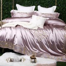 4/7 штук Chic Вышивка постельное белье с молнией атласа богатых шелк 100% люкс Супер Мягкий хлопок простыня белый фиолетовый цвет