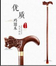 Wood wooden cane cane crutches leading the elderly elderly non slip FITTING COMBINATION WALKING STICK CRUTCH HAND
