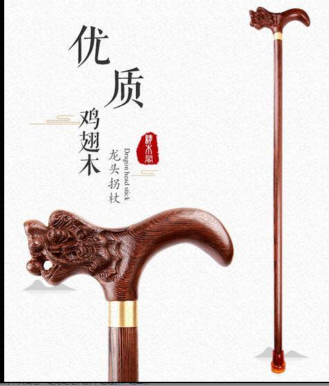 Wood wooden cane cane crutches leading the elderly elderly non slip FITTING COMBINATION WALKING STICK CRUTCH