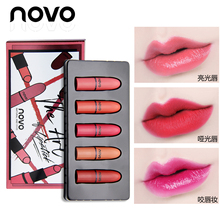 5pcs/lot NOVO Matte Lipstick Set 5 Colors Velvet Lipstick Moisturizer Natrual Nude Mini Batom Waterp
