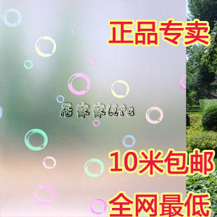 Glass film scrub grilles attached glass stickers bathroom door window transparent sliding door glass paper window stickers